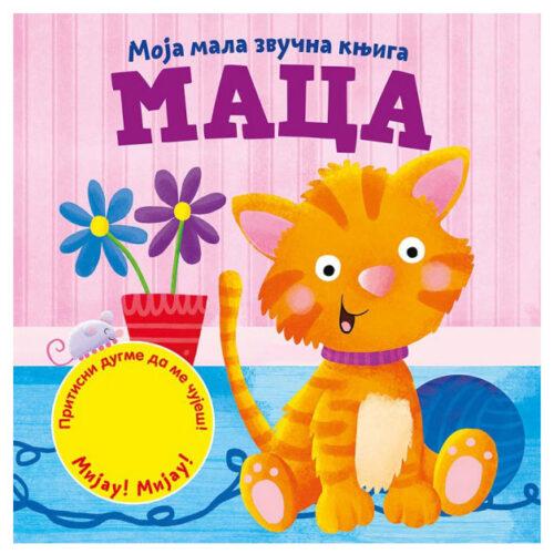 Zvucna knjiga Maca