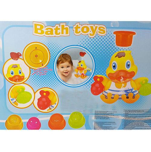 patka za kupanje p812-2