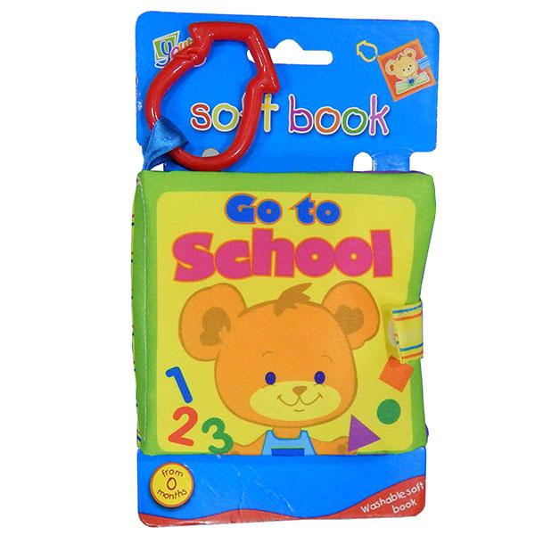 Suskava knjiga za bebe School