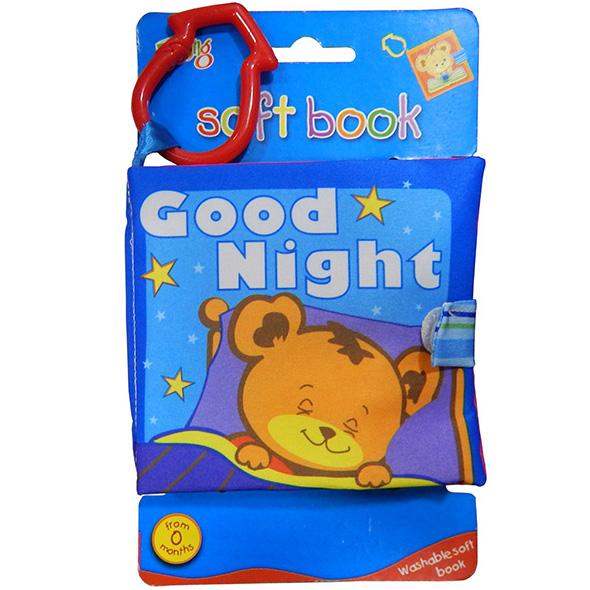 Suskava knjiga Night