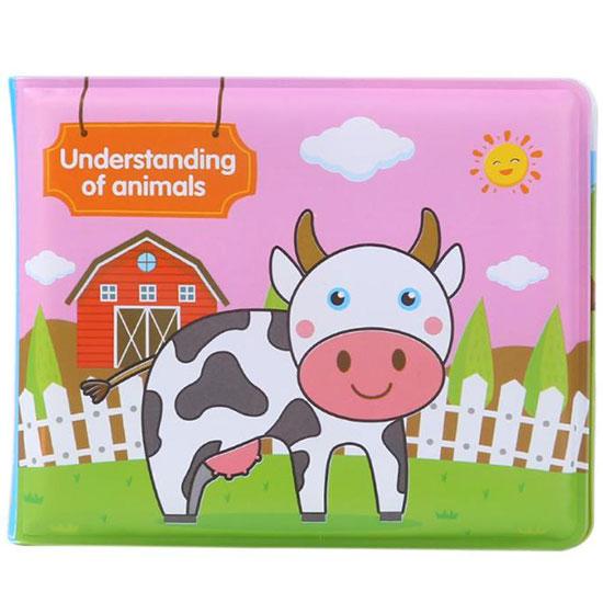 knjiga za kupanje beba cow 1