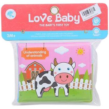 knjiga za kupanje beba cow