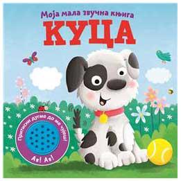 muzicka knjiga za decu sa slikom psa u prirodi