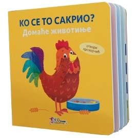Knjiga za bebe Ko se to sakrio Koka