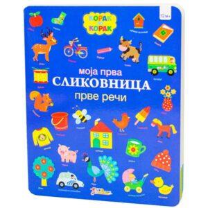 Edukativna knjiga za bebe Prve reči
