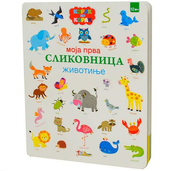 Knjiga za bebe slikovnica Životinje