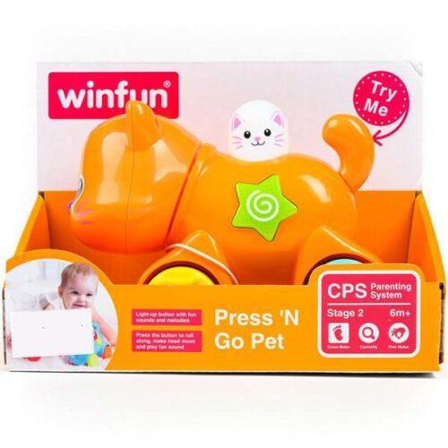 Narandzasta plasticna macka za bebe