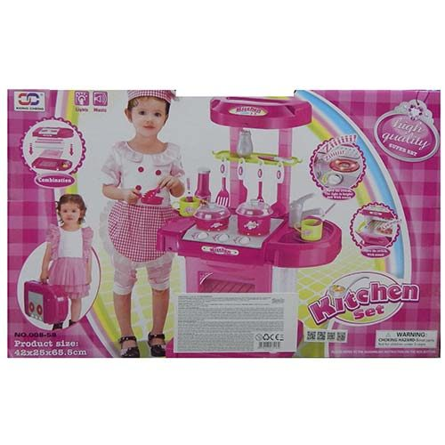 Kuhinja u koferu roze Kitchen star