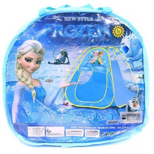 Sator za devojcice Frozen
