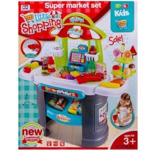 set za decu supermarket