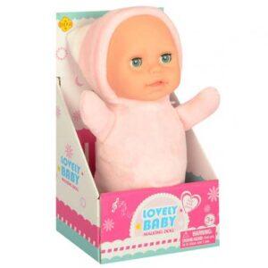 defa mala lutka koja hoda i ponavlja reci