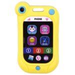 telefon za bebe huanger