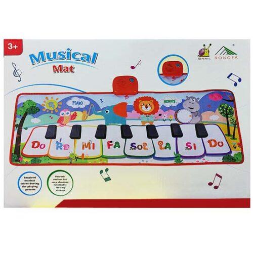 muzicka igracka tepih animal world