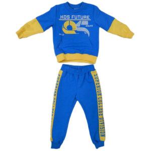 zuto plava trenerka za bebe 0445
