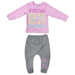 sivo roze trenerka za bebe 0432