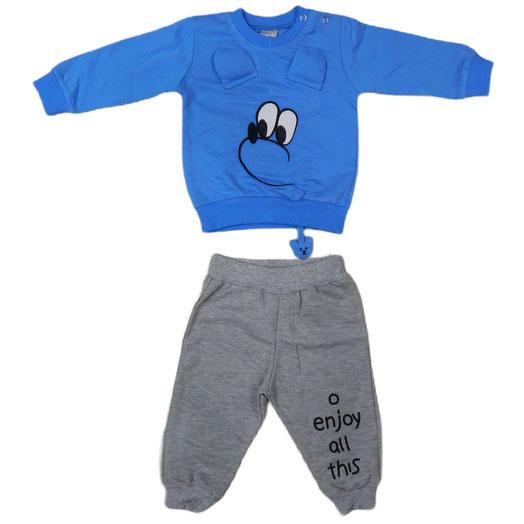 sivo plava trenerka za bebe kuca 0411