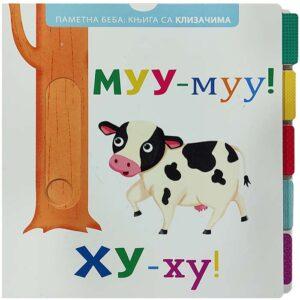 Knjiga za bebe Muu sa klizačima